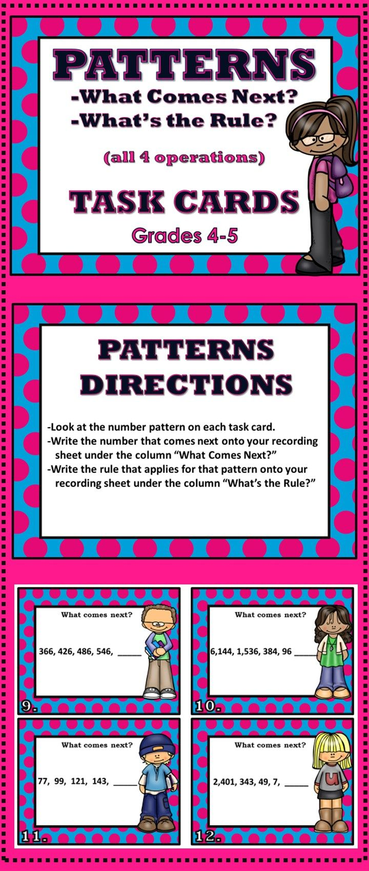 What Comes Next? and What is the Rule? - Dual Action Pattern Task Cards for grade 4 and grade 5