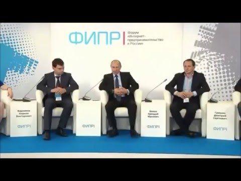 ► В.Путин и Д.Медведев об интернет бизнесе и МЛМ (сетевой маркетинг)