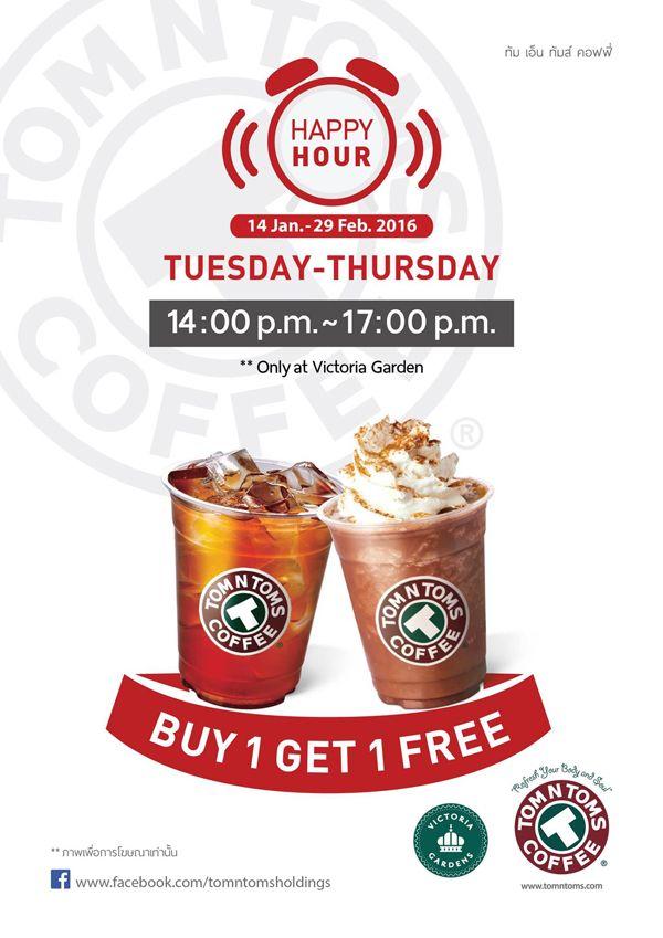 Promotion Tom N Toms Coffee Happy Hour Buy 1 Get 1 Free