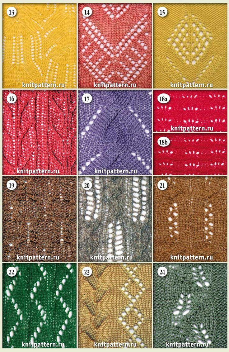 схемы вязания туник со схемами