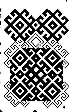 Erzya- Mokshas (Mordvin) traditional folk embroidery ornament