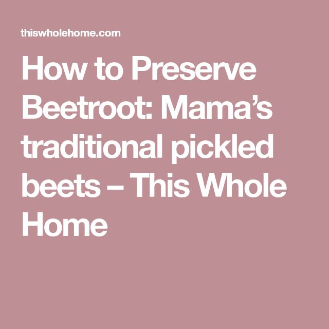How to Preserve Beetroot: Mama's traditional pickled beets – This Whole Home