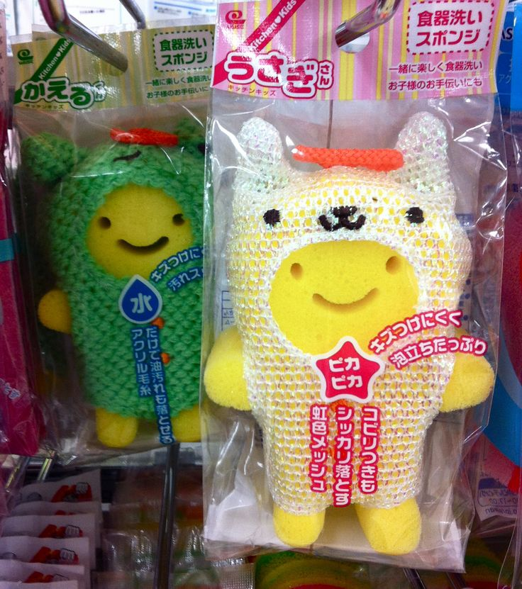 costumed sponges