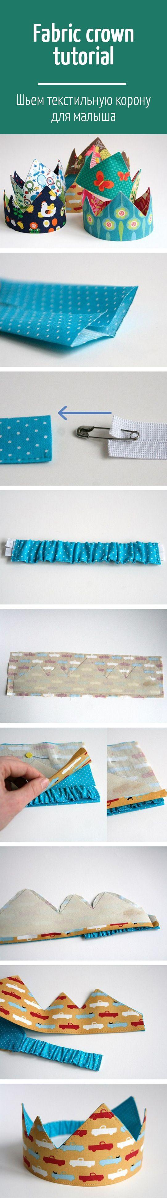 Fabric crown tutorial / Шьем текстильную корону для малыша