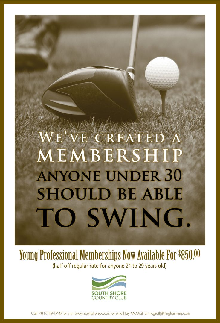 Ads for the South Shore Country Club