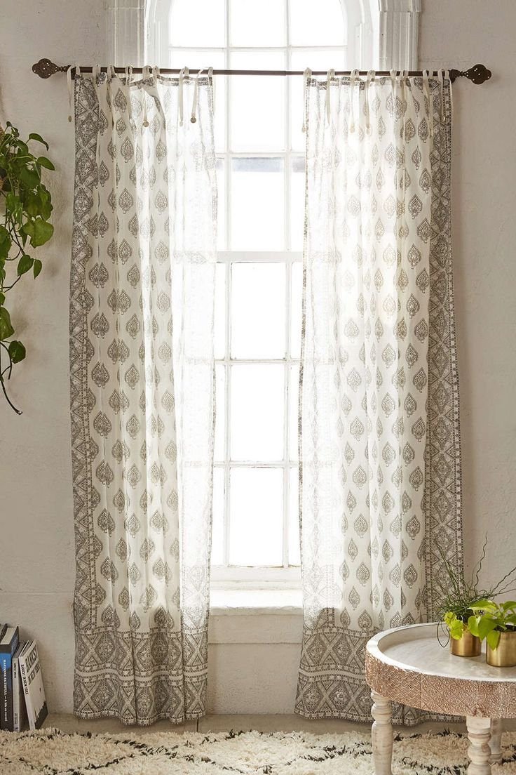 Grayson silver gray jacquard fabric cloth bathroom bath shower curtain - Plum Bow Elysia Foil Curtain