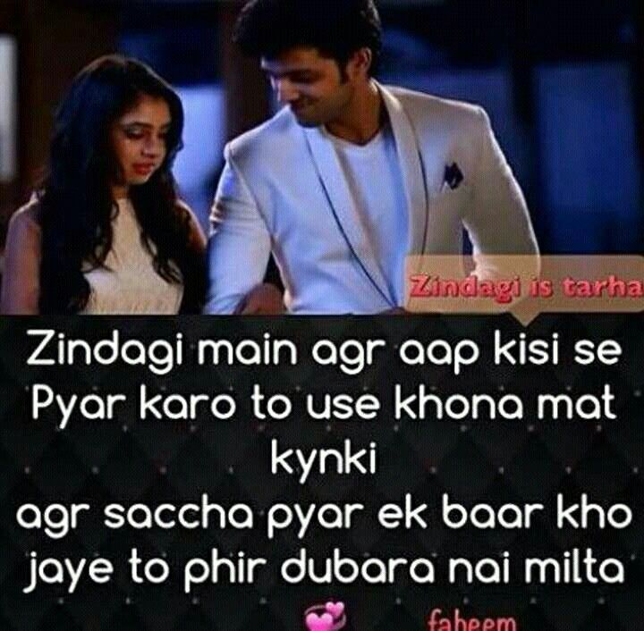 1000+ images about niti taylor and parth samthan manan on Pinterest
