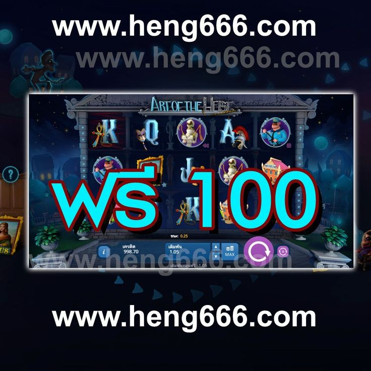 Seriös Online Casino
