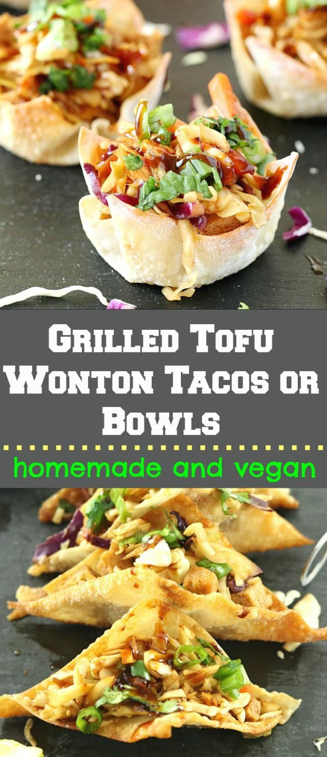 Grilled Tofu Wonton Tacos or Bowls - A perfect finger-food and my go-to party or game day appetizer that comes together in 30 minutes!