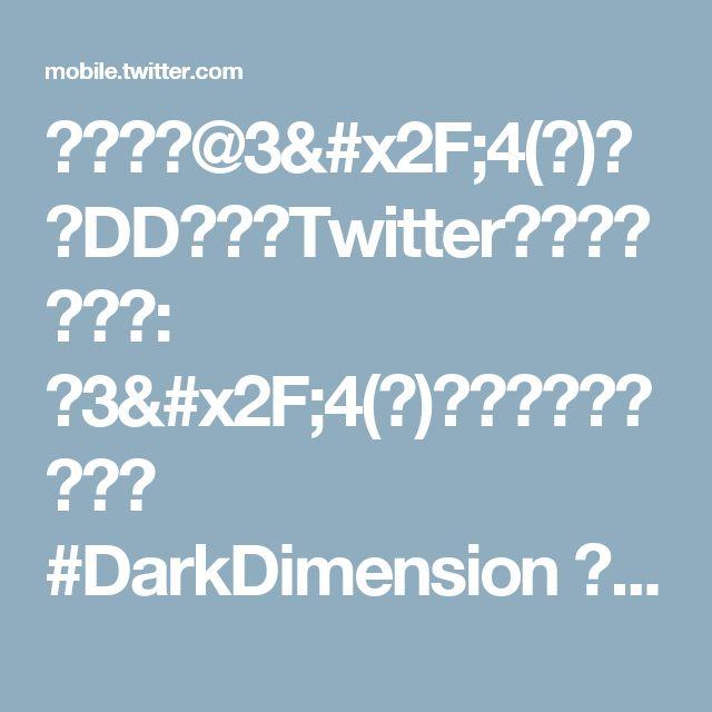 倉戸みと@3/4(土)新宿DDさんはTwitterを使っています: 「3/4(土)に新宿で開催される #DarkDimension に【黒の錬金術学会】で出展いたします。 怪しげなアクセサリーを揃え、ステンドグラス風マスクで皆様のお越しをお待ちしております。  詳細→@Dark_Dimension_ &https://t.co/WdHOhP307A https://t.co/C0bFzkKeHQ」