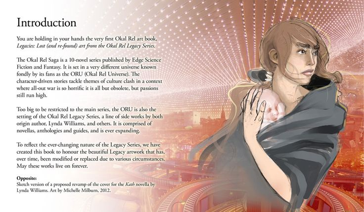 Introduction page of the beautiful art book compiled by Michelle Milburn for Chicon in 2012 with the financial support of Kathy Plett.