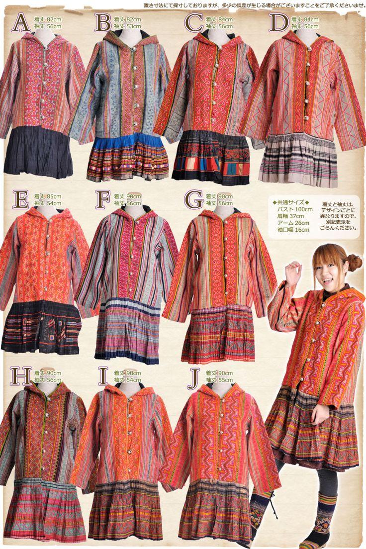 裾プリーツdeゴージャスキュートに☆オールモン族フード付きジャケットコート