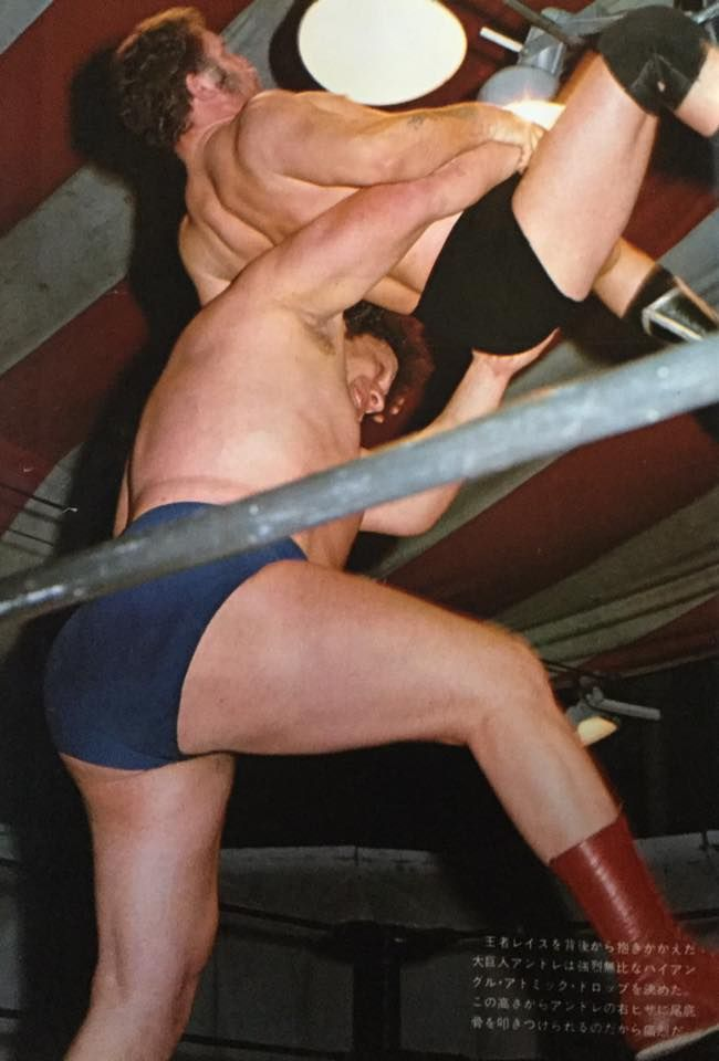 Andre The Giant challenged NWA World Champion Harley Race in 1980, Calgary.
