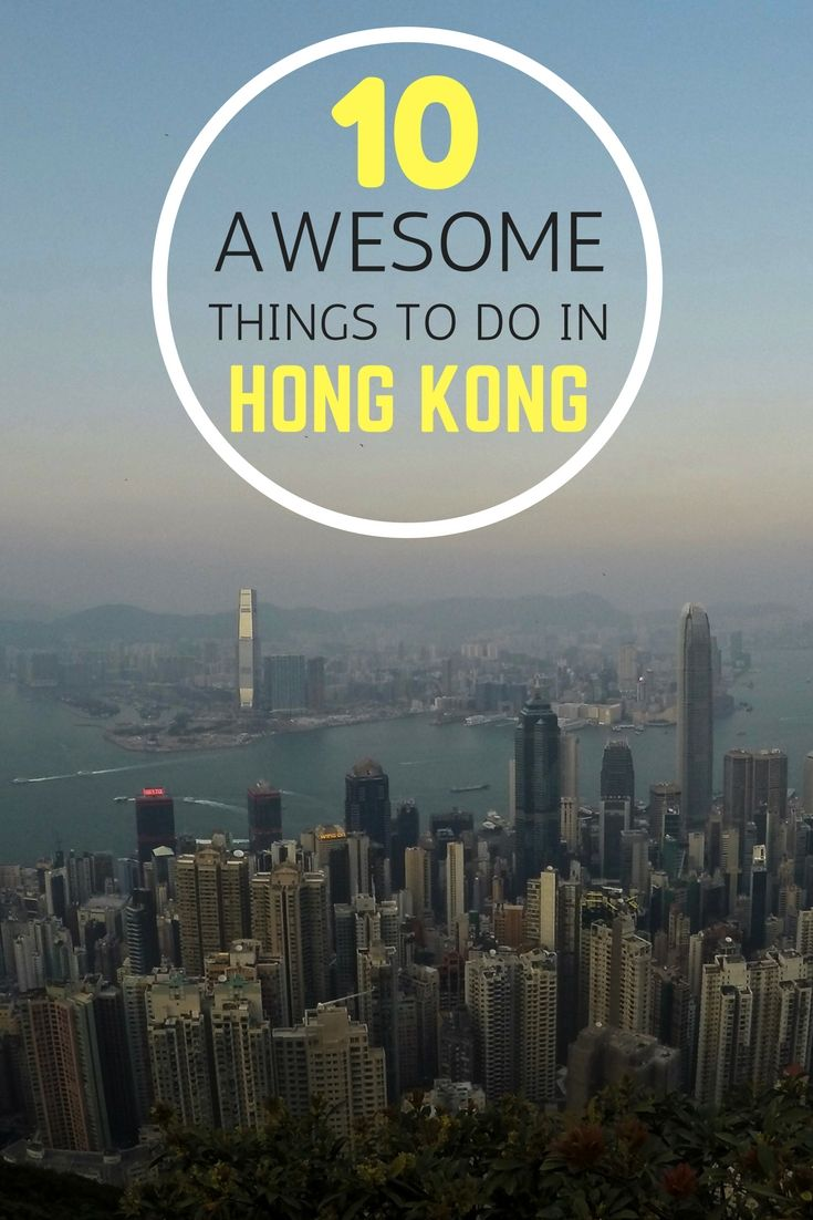 Our top 10 things to do in Hong Kong. From wandering through historic temples during the day to relaxing at rooftop bars by night, eating dim sum at the world's cheapest Michelin starred restaurant and visiting the famous Giant Buddha. Ravenous Travellers | Travel Blog