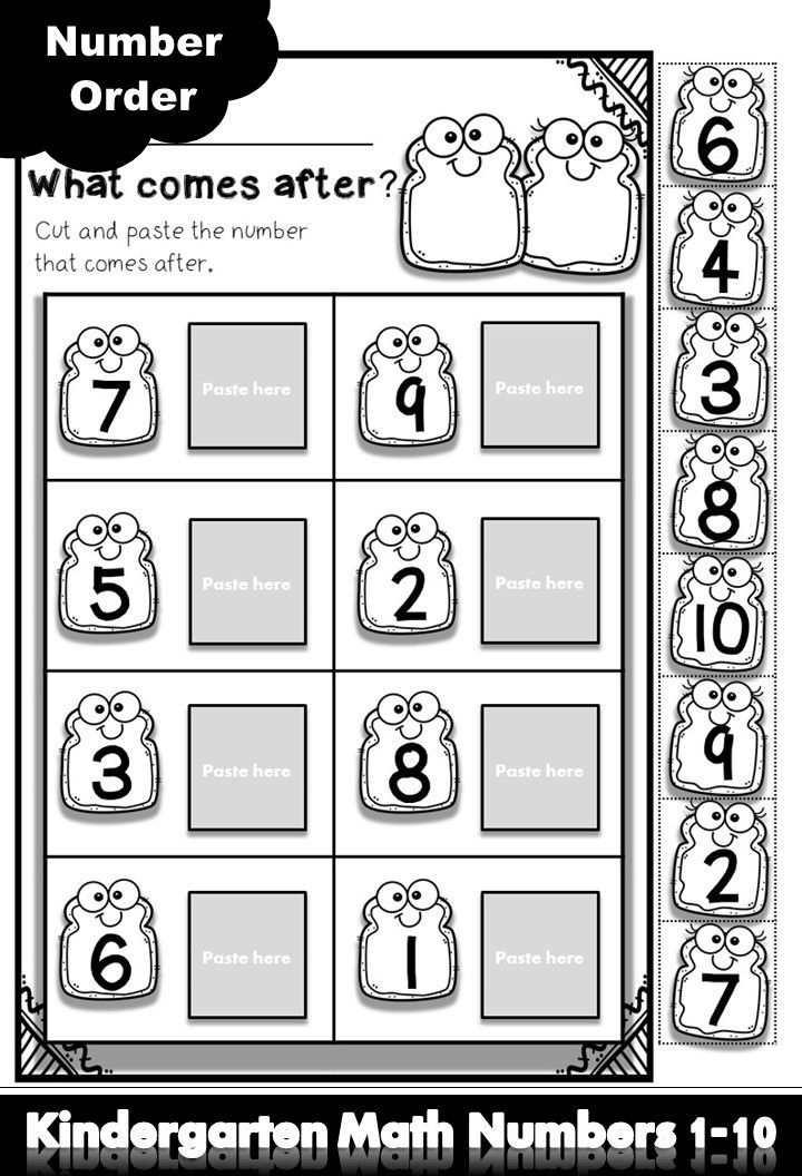 Kindergarten Math Worksheets Numbers 1 10 Number Order Distance Learning Kindergarten Math Kindergarten Math Worksheets Kindergarten Math Numbers