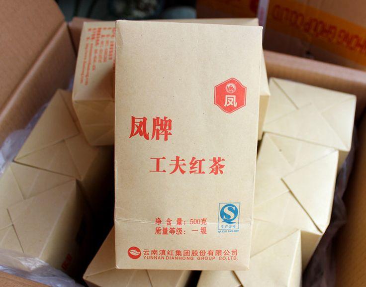[GRANDNESS] 2016 new fresh Premium Dian Hong 500g Dianhong Yunnan Black Tea kongfu black tea  Congou black tea dian hong 500g #women, #men, #hats, #watches, #belts, #fashion, #style