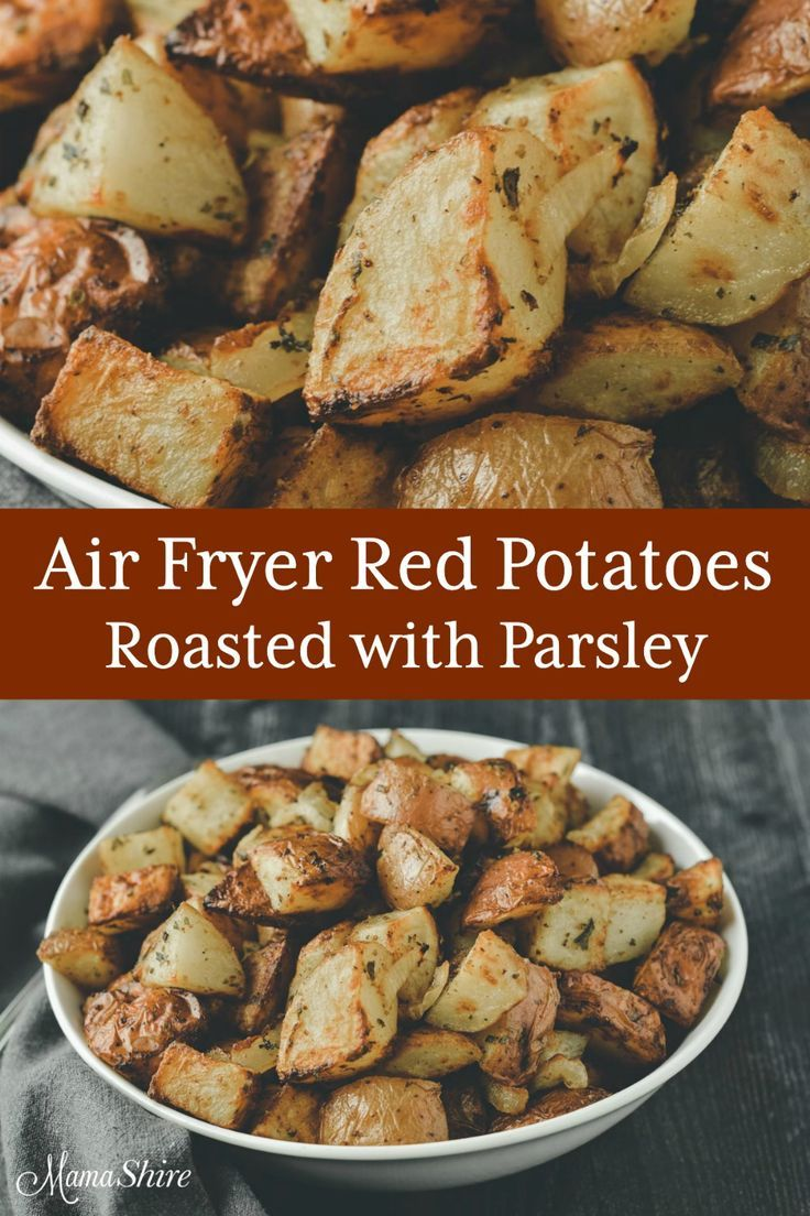 Air Fryer Roasted Red Potatoes with Parsley Recipe in