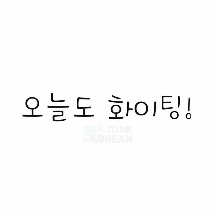 310 Best Learn Korean Images On Pinterest Korean Language Learn Korean And Korean Language