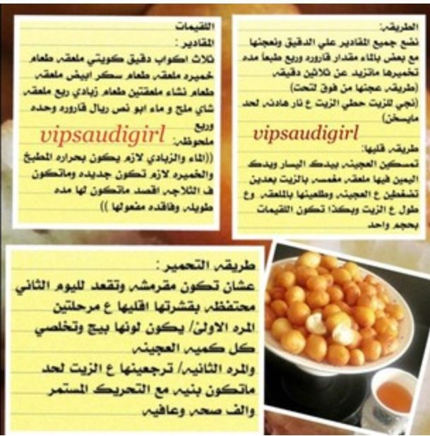 Pin By Hana On حلويات Food Breakfast