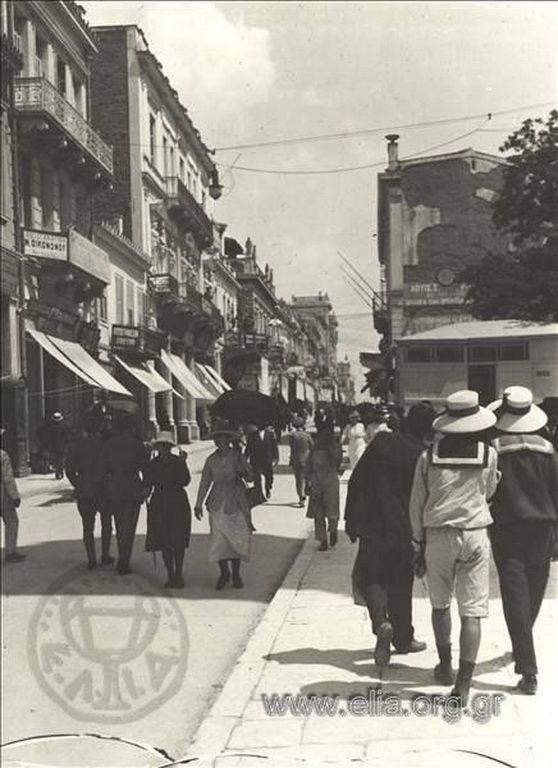 Αθήνα, 1919 ~ Aeolou street, Athens (photo, Fred Boissonnas)
