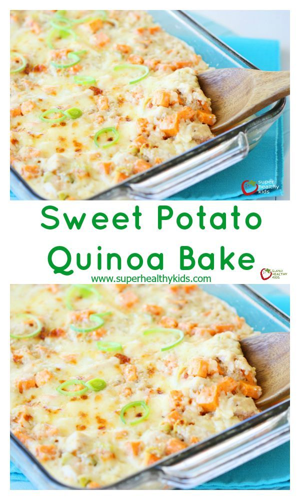 FOOD - Sweet Potato Quinoa Bake - Sweet Potatoes + Quinoa Casserole.  Comfort food for a cold night! http://www.superhealthykids.com/sweet-potato-quinoa-bake/
