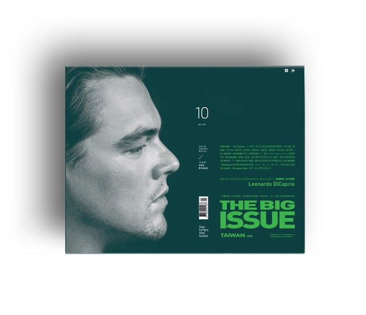 The Big Issue / 大誌雜誌 / 1月(No.10)Designer  聶永真  永真急制