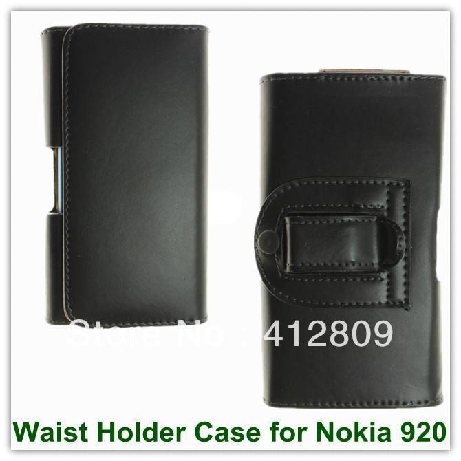 Nokia Lumia 920 кожа, личи узор плавно полиуретан Wasit держатель крышки для