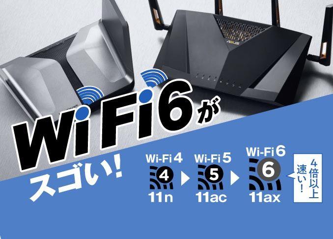 The360 Life コンセントに挿すだけ Wi Fiスピード劇的改善のベスト