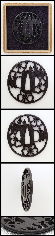 Edo On oval shape iron Tsuba, cherry blossms and paulownia design are engraved and. This is nice iron Tsuba