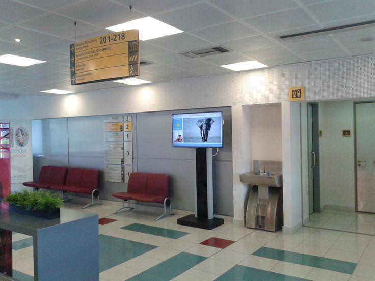 Δημιουργία και εμπορική εκμετάλλευση δικτύου ψηφιακής σήμανσης - digital signage σε μαιευτικές κλινικές