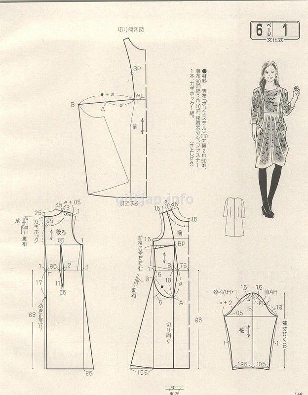 giftjap.info - Интернет-магазин   Japanese book and magazine handicrafts - LADY BOUTIQUE 2015-10