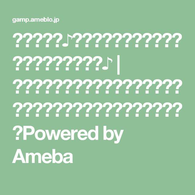 肉汁溢れる♪パリパリジューシーハニーマスタードチキン♪ | しゃなママオフィシャルブログ「しゃなママとだんご3兄弟の甘いもの日記」Powered by Ameba