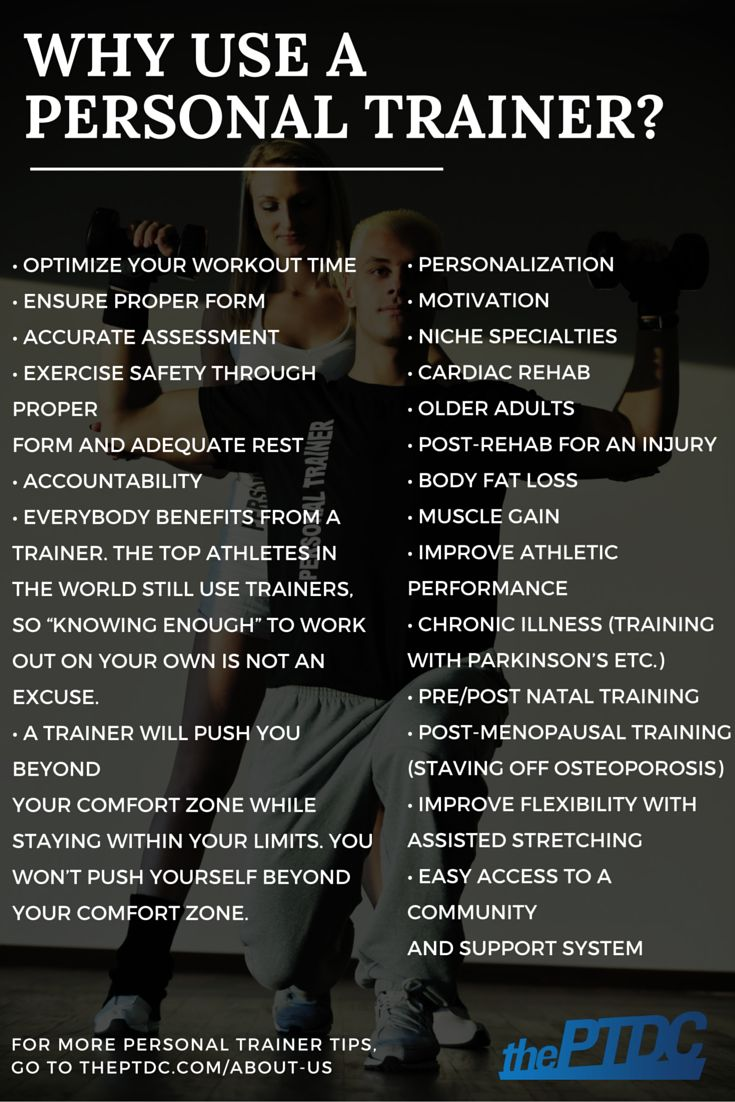 Why use a personal trainer? Learn more tips at theptdc.com/about-us