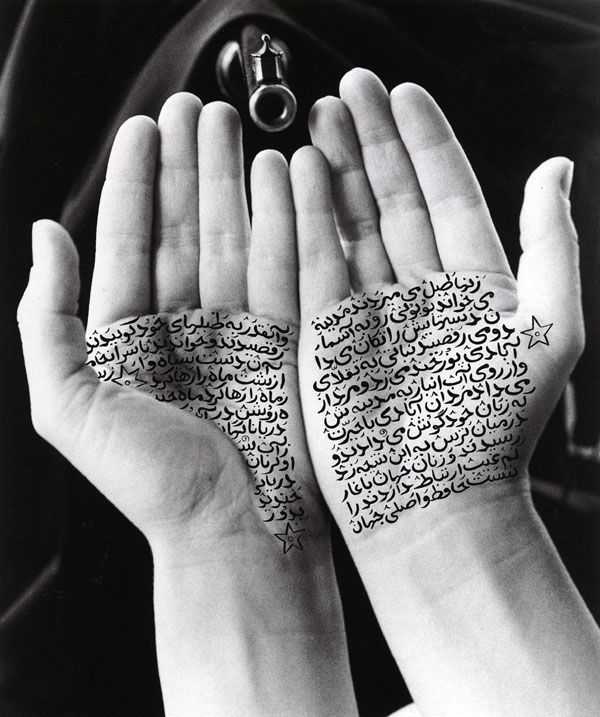 """Women of Allah: From Way In Way Out"" portfolio by Shirin Neshat, 1994. Pen and ink on photograph."