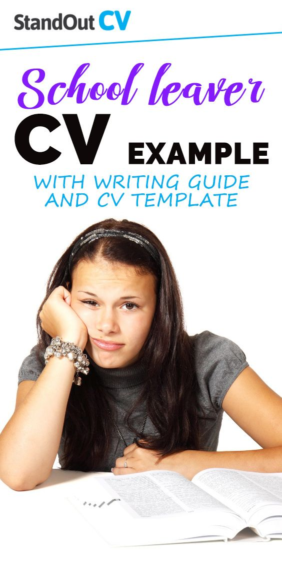 write a winning school leaver cv with this school leaver cv example and cv writing guide learn how to format and structure y example cv and resumes cv