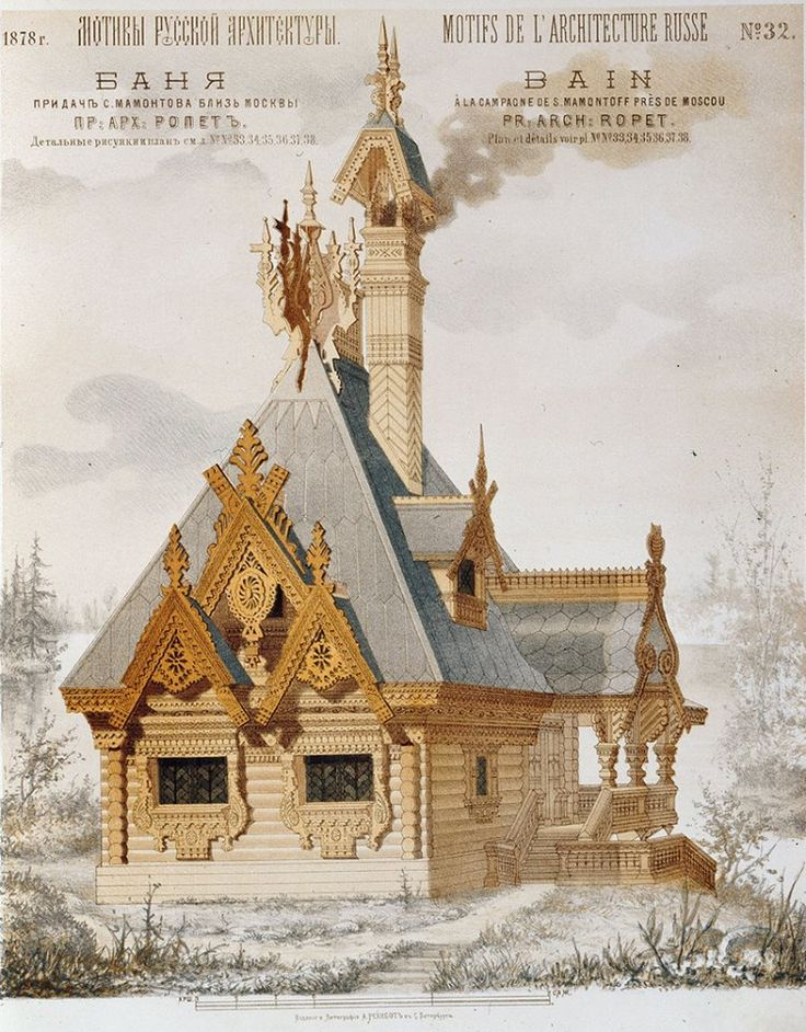 Motifs of Ancient Russian Architecture. Paris Universal Exposition, 1878