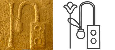 Comment dessiner les hiéroglyphes / How to draw hieroglyphs
