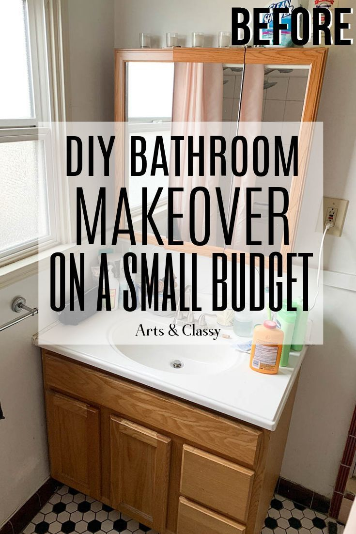 Chic Apartment Bathroom Makeover Tutorial Small Rental Bathroom Rental Bathroom Makeover Diy Bathroom Makeover