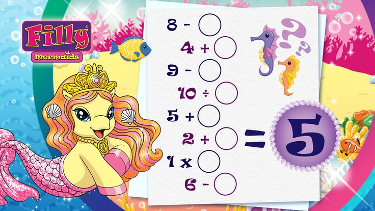 Filly Mermaids - Who can help Suzy to finish the maths exercise?