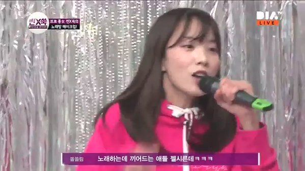 "#김지숙 #지숙 #JiSook #레인보우 #Rainbow 161223 Twitter 上的 쑥포터:""Ji Sook making Woo Ri proud by doing her 'A' rap verse by @sookreport"