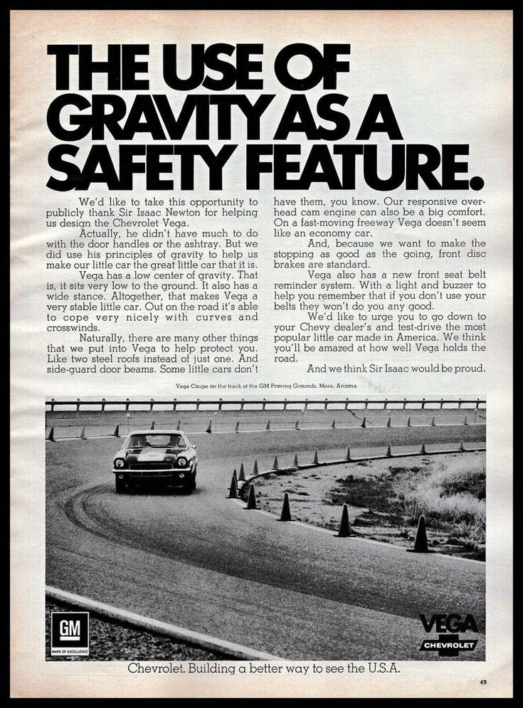 1972 GM #Chevrolet Vega #Car Sir Isaac Newton #Gravity #B&W #1970s #Vintage Print #Ad