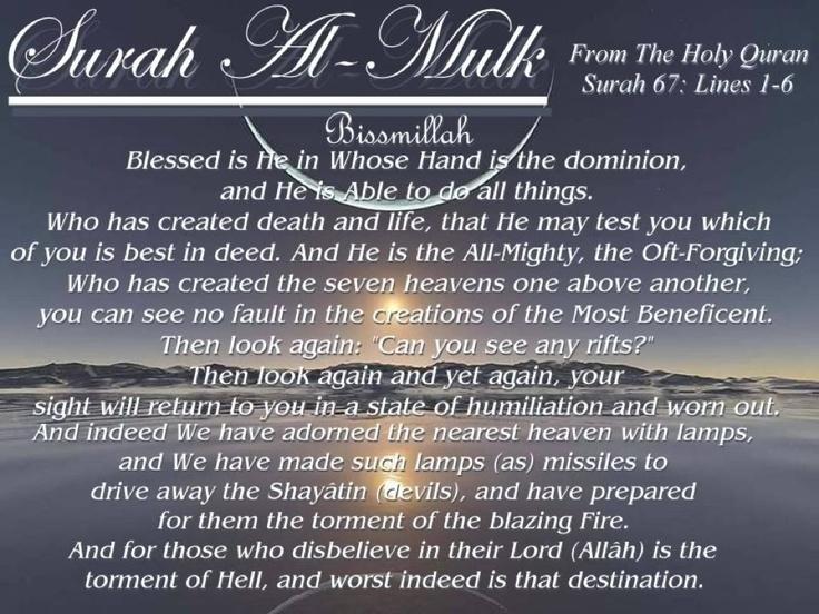 Surah Al Mulk 67