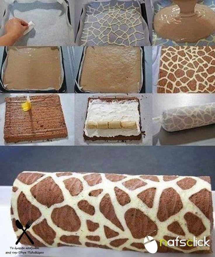 Κέικ καμηλοπάρδαλη ... από την Όλγα Πολυδώρου!!!