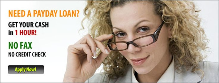 Faxless Payday Loans! It's Easy, Fast, Secure, and Confidential