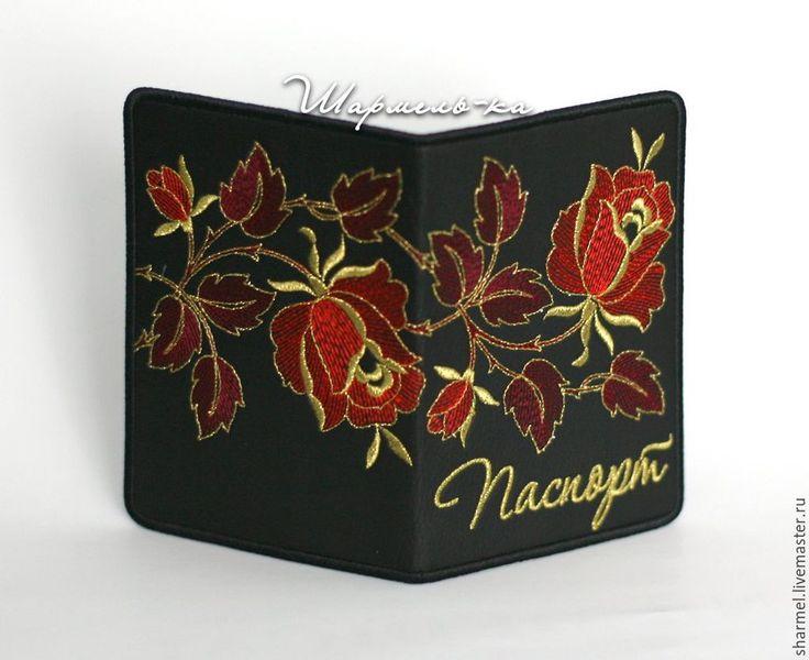 """Купить Обложка на паспорт вышитая """"Красно-золотые розы"""" - обложка на паспорт, обложка для паспорта, обложка"""
