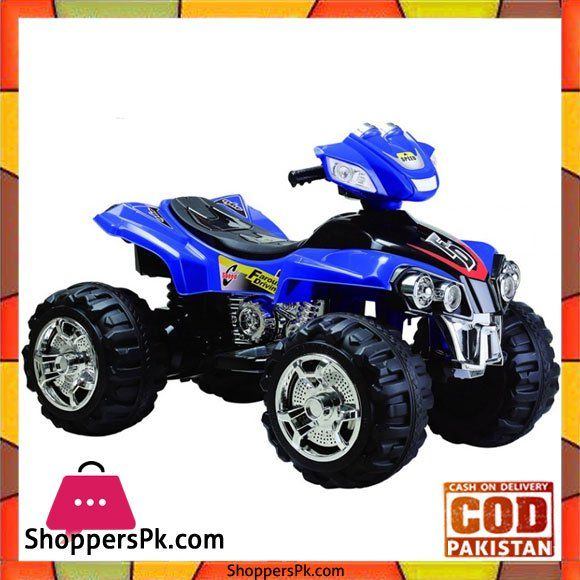 Buy Childrens Electric Battery Operated Car Atv 5128 At Best Price In Pakistan Kids Ride On Toys 4 Wheeler Atv Riding