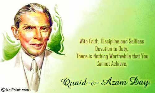 quaid e azam great leader essay