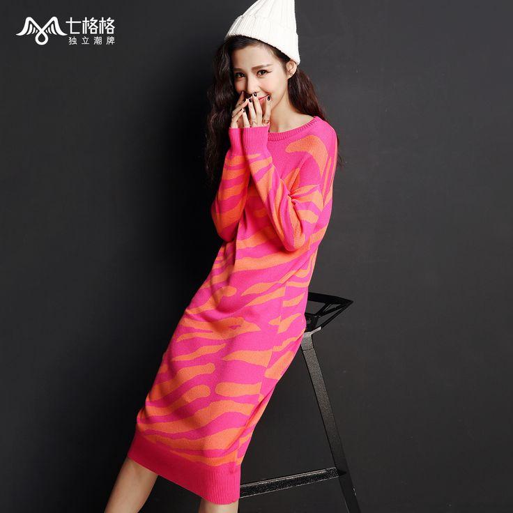 ^ @^ Принцесса из семи осенью 2015 новые яркие цвета камуфляж длинные свободные платья с длинным рукавом экипажа шею вязать платье