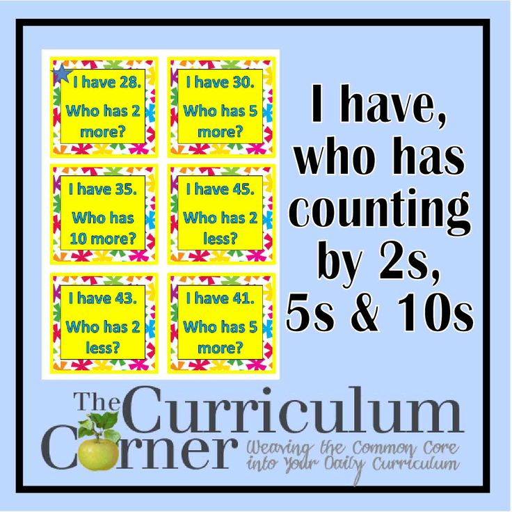 "Here's a set of ""I Have, Who Has?"" cards for skip counting by 2s, 5s, and 10s."