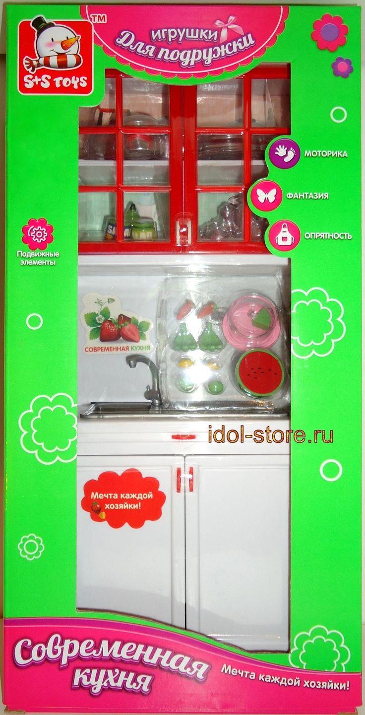 Игрушки для Подружки. Современная кухня для кукол: кухонная мойка и шкаф для посуды с фруктами, овощами и ягодами. Игровой набор для обустройства кукольного дома